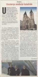 Unutarnje uredjenje katedrale